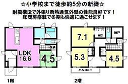 岩村田駅 3,350万円