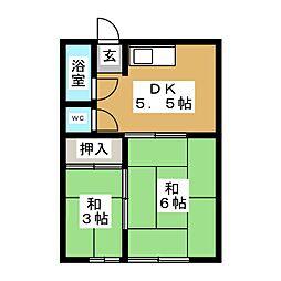 若竹荘[2階]の間取り