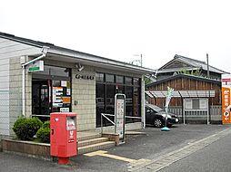 犬山羽黒郵便局230m