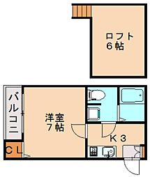 ピュア箱崎拾番館[1階]の間取り