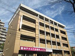 コンフォート西神戸[2階]の外観