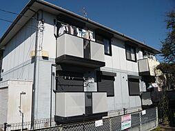 ロイヤルコートA[1階]の外観