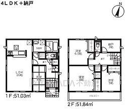 香椎駅 3,099万円
