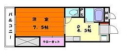 フレール和白[3階]の間取り