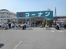 ホームセンターコーナン和歌山店まで753m