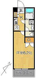 センタービレッジ東松戸so[2階]の間取り