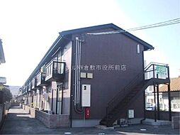 岡山県倉敷市有城丁目なしの賃貸アパートの外観