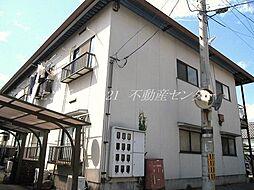 八浜駅 3.0万円