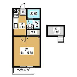 コーポサンライズII[2階]の間取り
