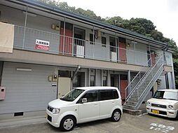 上相浦駅 3.3万円