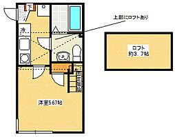 ヴァルハイマート東林間[2階]の間取り