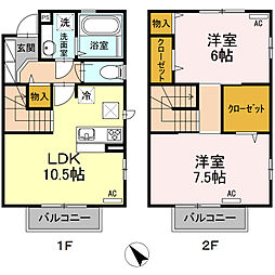JR中央線 西国分寺駅 徒歩16分の賃貸テラスハウス 1階2LDKの間取り