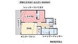 福岡県福岡市西区横浜3丁目の賃貸アパートの間取り