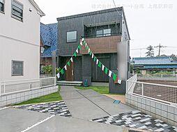 大和田駅 3,280万円