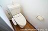 トイレ,2LDK,面積56.46m2,賃料4.5万円,あいの風とやま鉄道 石動駅 徒歩30分,,富山県小矢部市島