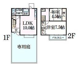 芦屋山手ガーデンハウス 2LDKの間取り