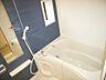 風呂,2LDK,面積59.82m2,賃料5.5万円,JR常磐線 神立駅 徒歩26分,,茨城県土浦市神立中央5丁目