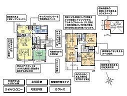 埼玉県飯能市大字岩沢880-1