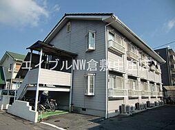 中庄駅 2.1万円