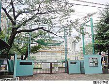 臨川小学校