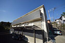 ピエール上永谷(ピエールカミナガヤ)[2階]の外観