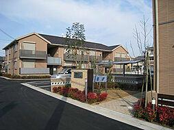 ガーデンコート衣摺B棟[2階]の外観