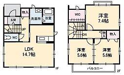 愛媛県松山市中村4丁目の賃貸アパートの間取り
