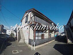 神奈川県横浜市緑区東本郷町の賃貸アパートの外観