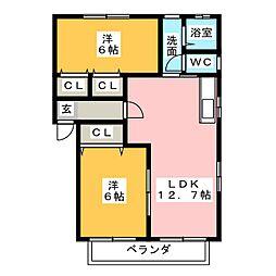 メゾンけやき[1階]の間取り