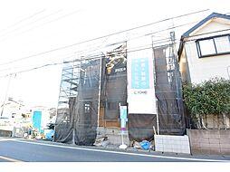 埼玉県狭山市水野570-50