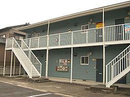愛知県尾張旭市平子町長池上の賃貸アパートの外観