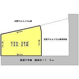 JR常磐線 ひたち野うしく駅 バス1分 ひたち野うしく下車 徒歩25分の賃貸土地