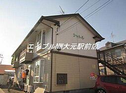 シャトル日和屋[2階]の外観