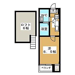 志雲寮[1階]の間取り