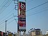 周辺,2LDK,面積60.88m2,賃料7.3万円,JR常磐線 神立駅 徒歩35分,,茨城県土浦市神立町