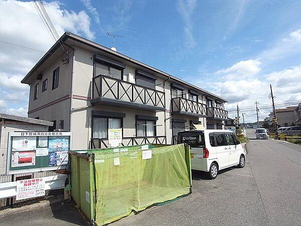 ロイヤル ホームセンター 北 神戸 店