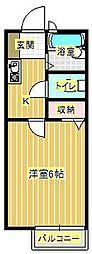 ソレーユ小野原[1階]の間取り