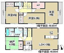 愛知県名古屋市西区比良3番地225号