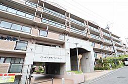 イトーピア生駒ファインコート 中古マンション
