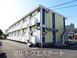 国分駅 2.6万円