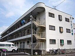 埼玉県春日部市大場の賃貸マンションの外観