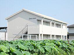 山陽天満駅 4.2万円