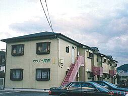 紀伊宮原駅 4.0万円