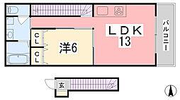 山陽網干駅 6.1万円
