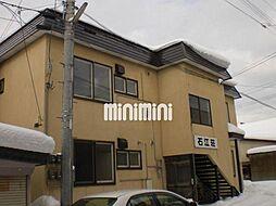 石江荘[1階]の外観