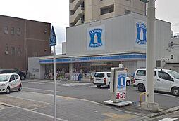 ローソン 北区萩野通二丁目店(20m)
