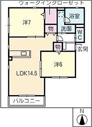 マ・メゾン エクラ[2階]の間取り