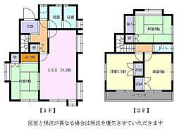 八街駅 780万円