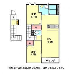 愛知県一宮市馬見塚字東見六の賃貸アパートの間取り