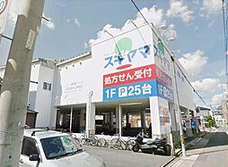 周辺お買いもの施設です。